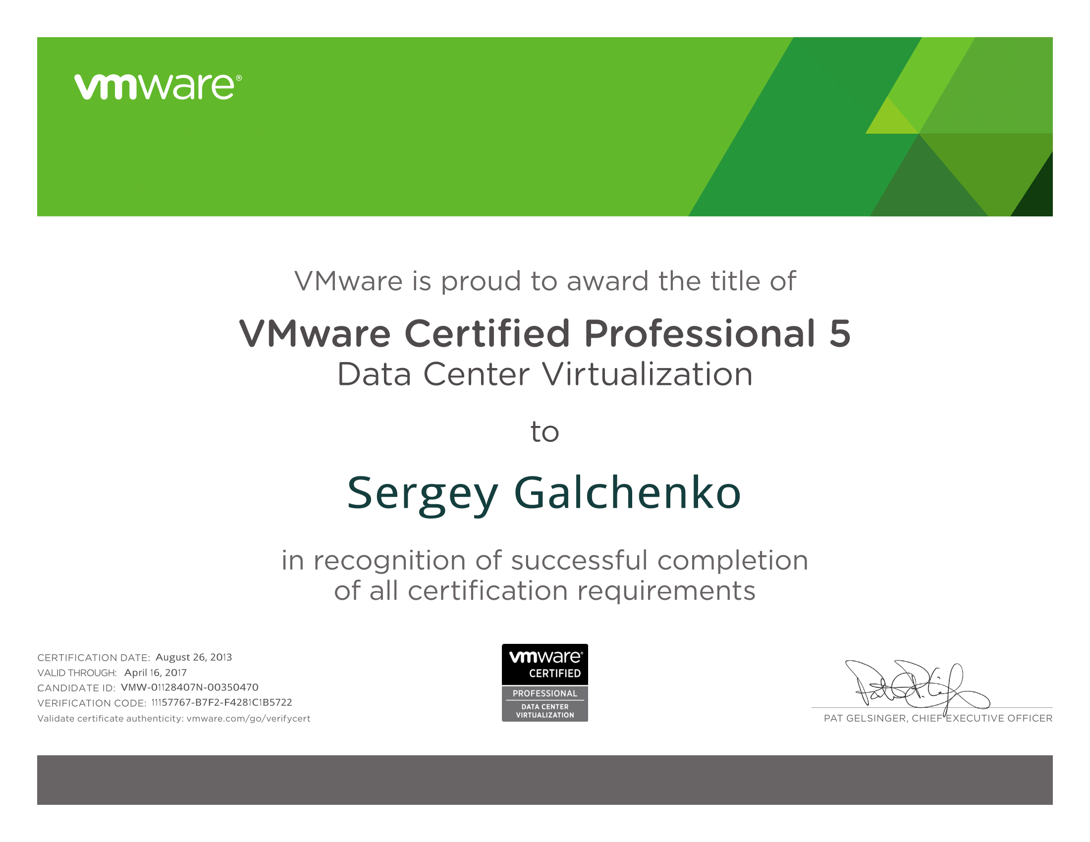 certified data center professional pdf